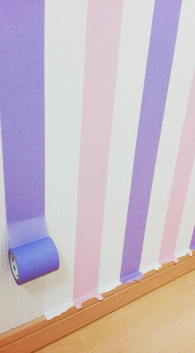 【簡単DIY】マスキングテープで壁紙アレンジ!カラフルなストライプ壁に大変身♪