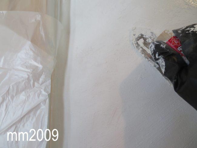 【DIY】洗面所の壁を漆喰壁に!『漆喰うま~くヌレール』塗ってみた!!