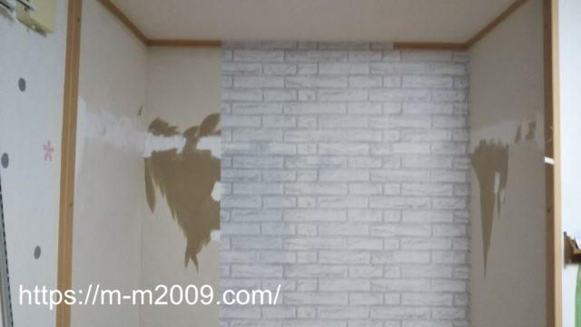【DIY】子供部屋クローゼットを大改造!可動棚を取り付け。かかった費用は?