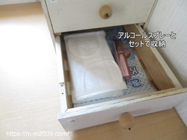 【質問コーナー】Q.マスクどこに収納してる?A.マスクは玄関に収納すると便利です!