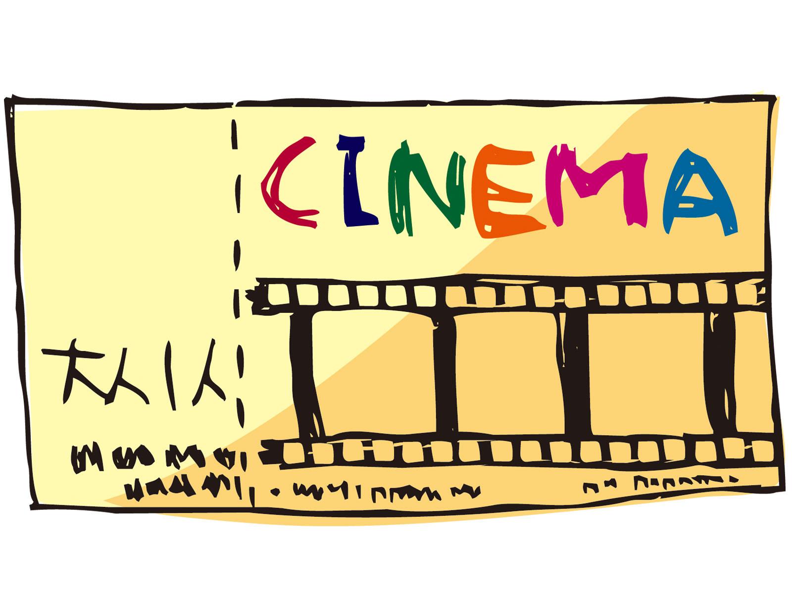 【家時間】こどもが喜ぶ!おうちで映画館ごっこ楽しもう♪