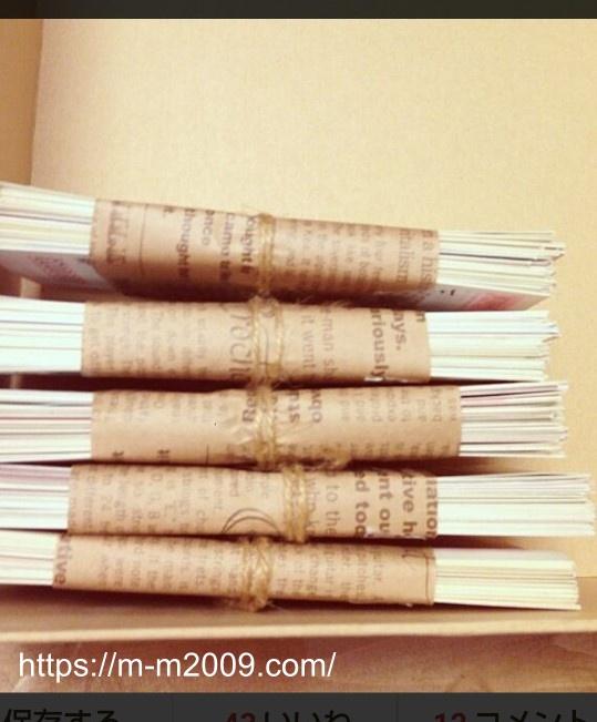 【年賀状収納】100均ケースを愛用中!我が家の年賀状保管&収納方法