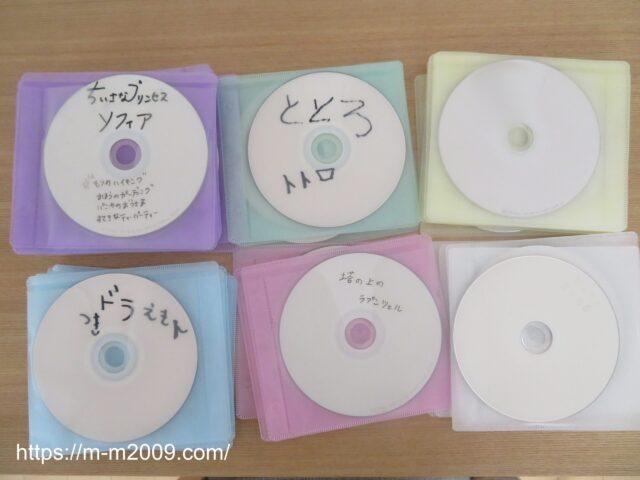 【DVD収納】100均グッズでこどもが出し入れしやすいDVD収納に♪